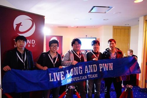 360Vulcan Team in Pwn2Own 2016