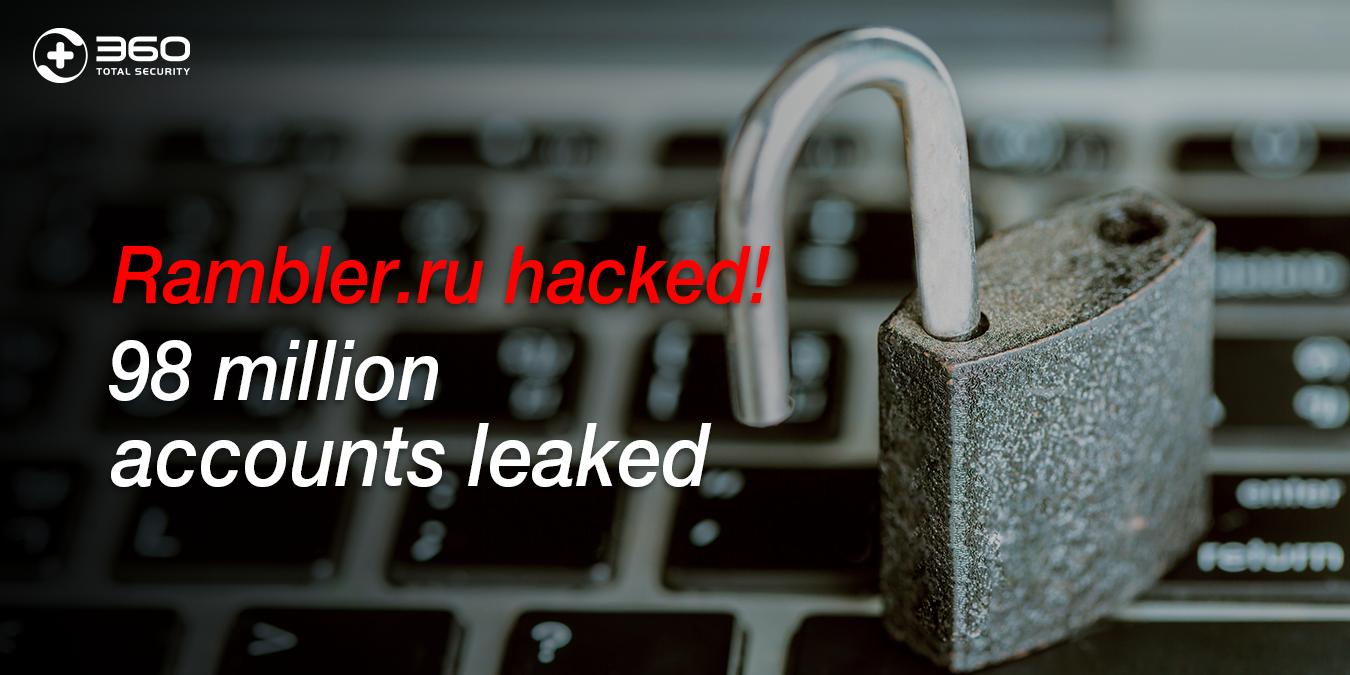 Rambler.ru has been hacked