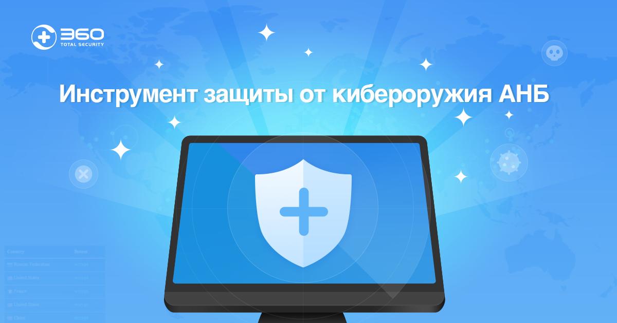 170517_fb_blog_Defense Tool_ru