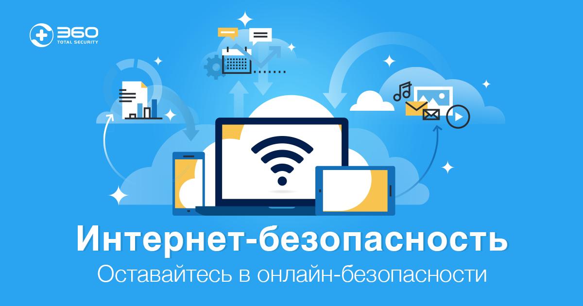 170517_post_wifi_ru